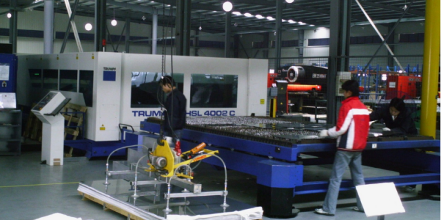 Fabrication work in China