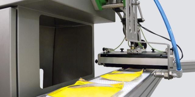 Equipment Ishida AirScan produced by Ishida Europe Limited