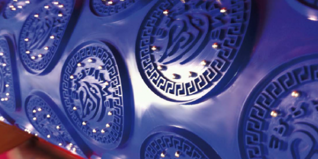 Equipment Fixed rotary moulds with interchangeable rings produced by Errebi Technology