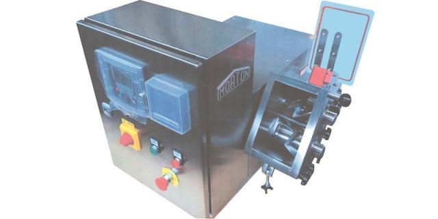 Morton Laboratory Mixer