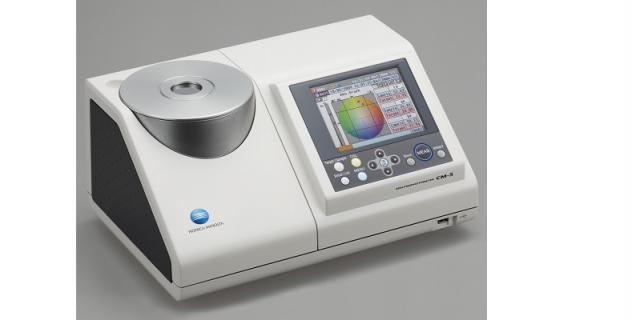 Konica Minolta Colour Spectrophotometer