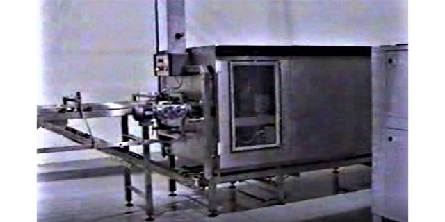 Moisture conditioning in Wafer production