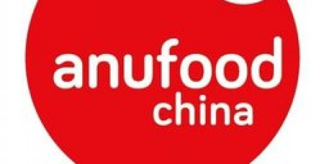 World of Food Beijing becomes ANUFOOD China