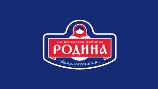 Ник Григорьев and Biscuit manufacturer